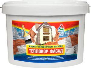 Фасадная краска - утеплитель