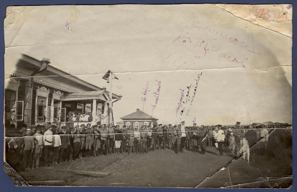 Участники свержения советской власти в городе Щегловск, июнь 1918 год.
