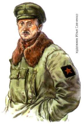 Военнослужащий Восточно-Сибирской Советской армии (февраль 1920 г.)