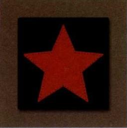 Нарукавный знак военнослужащих Восточно-Сибирской Советской армии, установленный 24 января 1920 г.