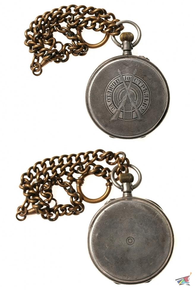 Призовые часы казака Лейб-Гвардии Атаманского полка, Россия