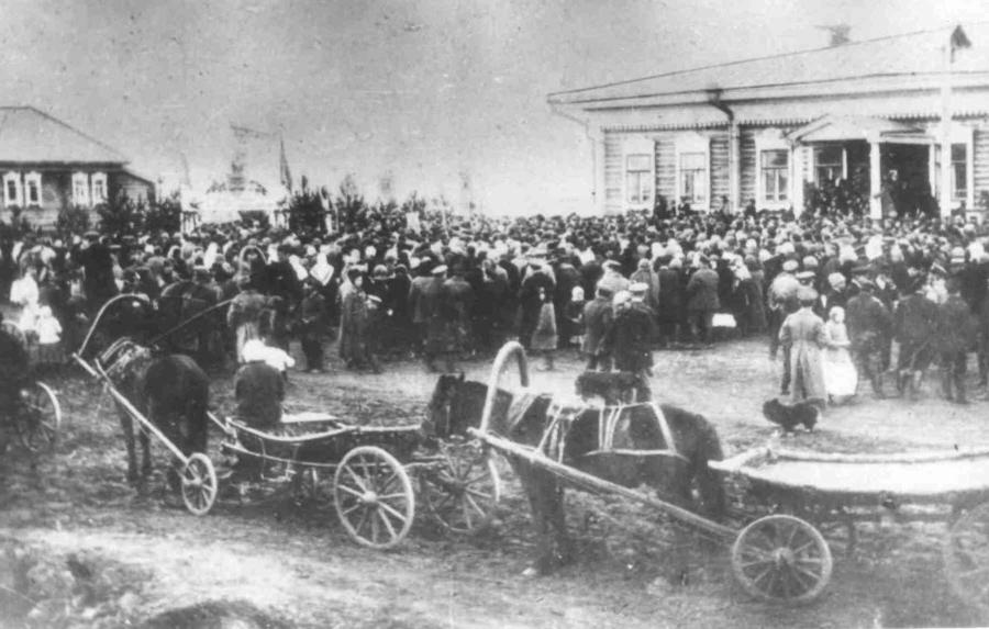 Митинг по поводу образования города Щегловск.