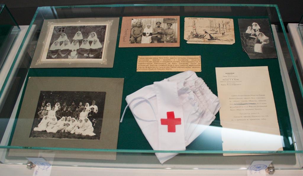 Красный крест в годы ПМВ