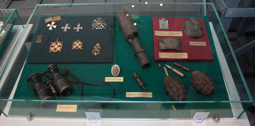 Реликвии времен Первой мировой войны