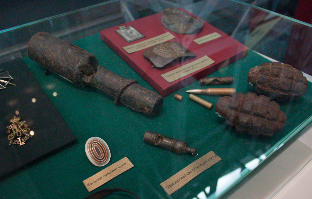 Граната Рдутловского и прочие предметы