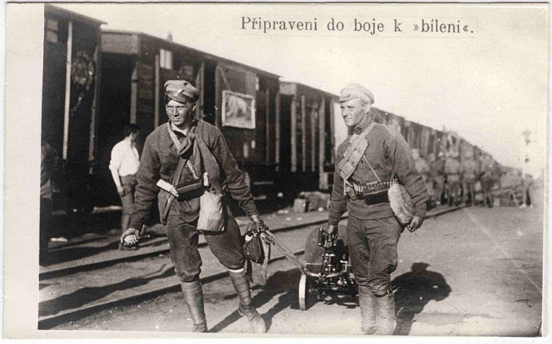 Чехословаки в 1918 году.