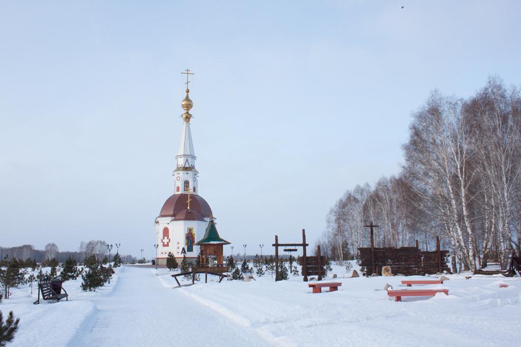 Часовня мемориала жертвам Сиблага.