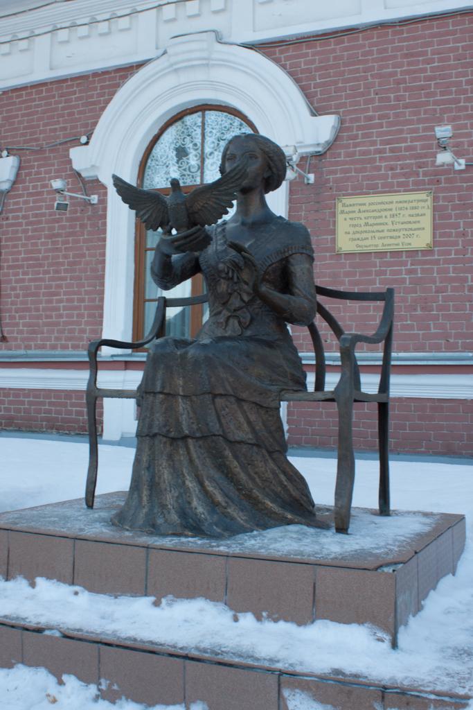 Монумент Марии Александровне, супруге Александра 2.