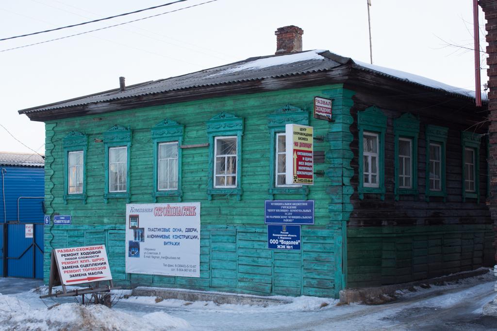 Старинные здания Мариинска.