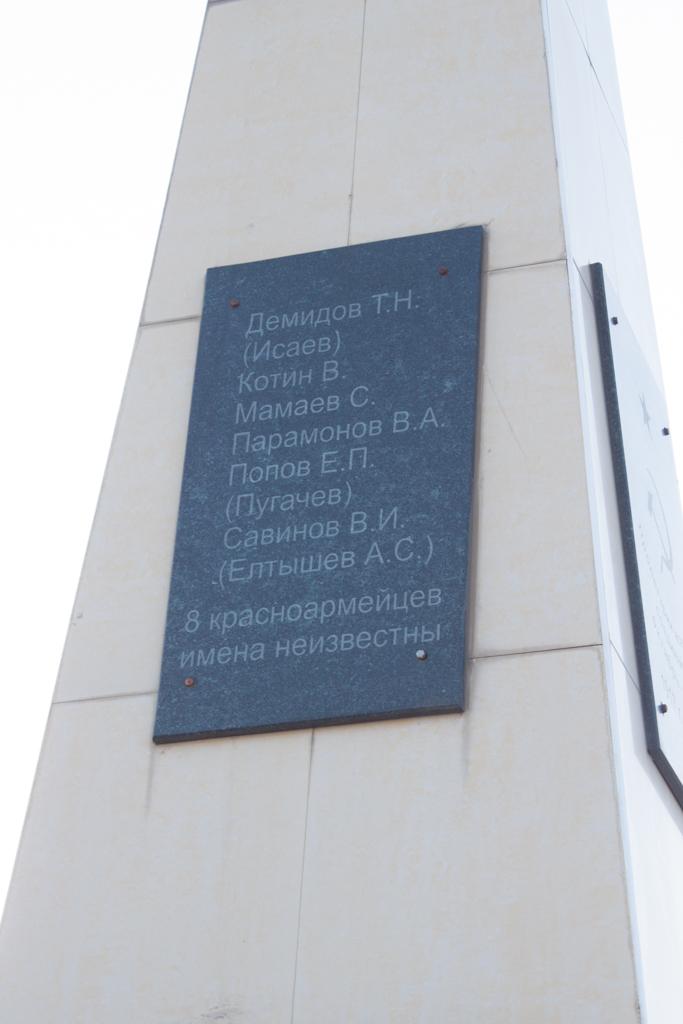 Монумент братская могила красноармейцам погибшим в Гражданскую войну.