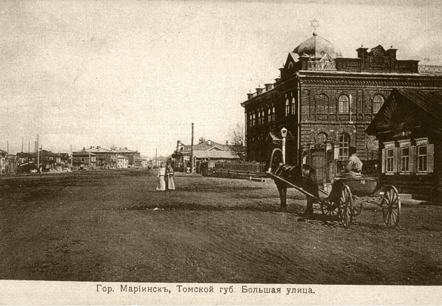 Здание синагоги в Мариинске