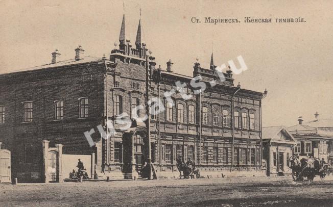 Мариинская женская гимназия в прошлом.