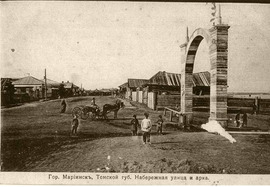 Деревянная арка для встречи Николая II.